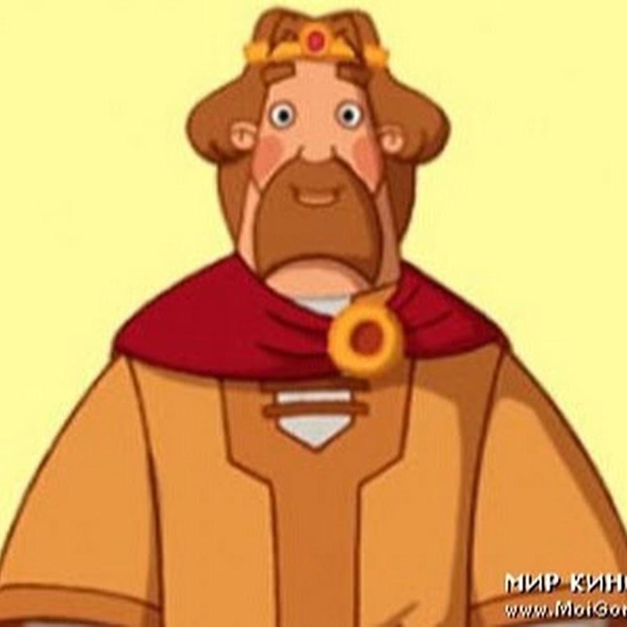 Открытки настроение, князь картинки анимация