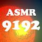 Satisfying ASMR