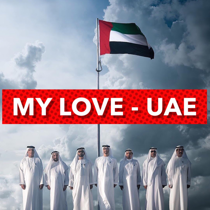 My love - UAE (my-love-uae)