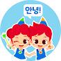 주니&토니 동요동화 - 키즈캐슬