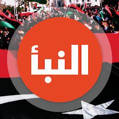 Alnabaa Shows
