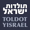 ToldotYisrael
