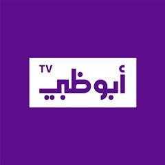 Abu Dhabi TV قناة أبوظبي Net Worth