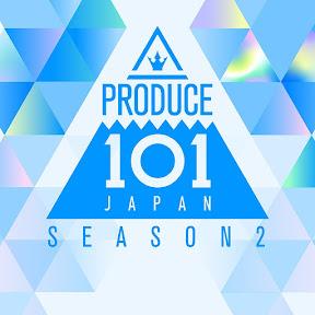 無料テレビでPRODUCE 101 JAPANを視聴する