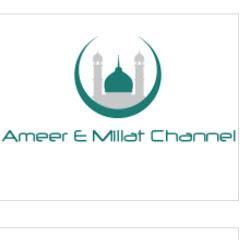 Ameer E Millat Channel