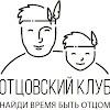 Fathers Club