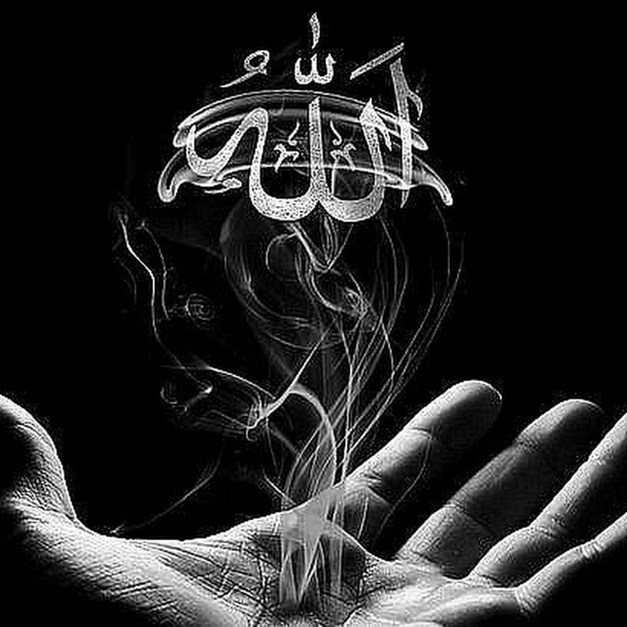 Свет Ислама