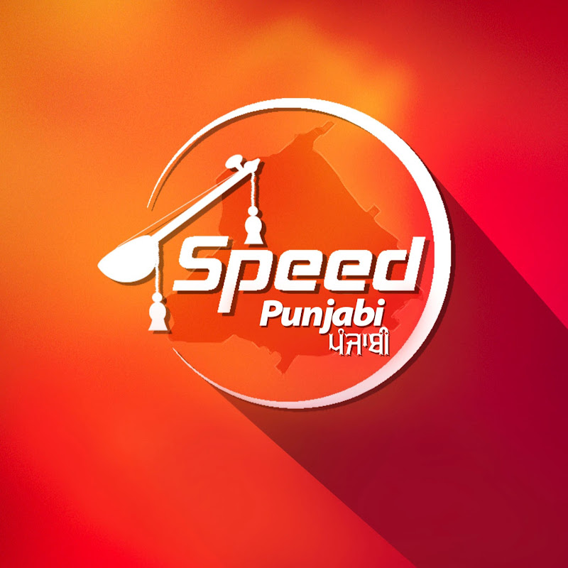 speedpunjabi