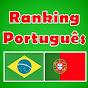 RankingPortuguês