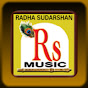 Banglar Rs Music