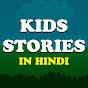 Kids Stories in Hindi