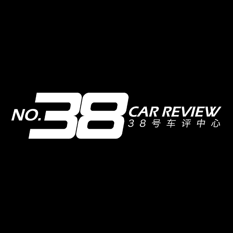 No.38 Car Review 38号车评中心