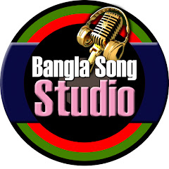 Bangla Song Studio Youtube Channel Statistics Online Video