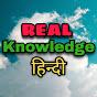 India Hindi Tv