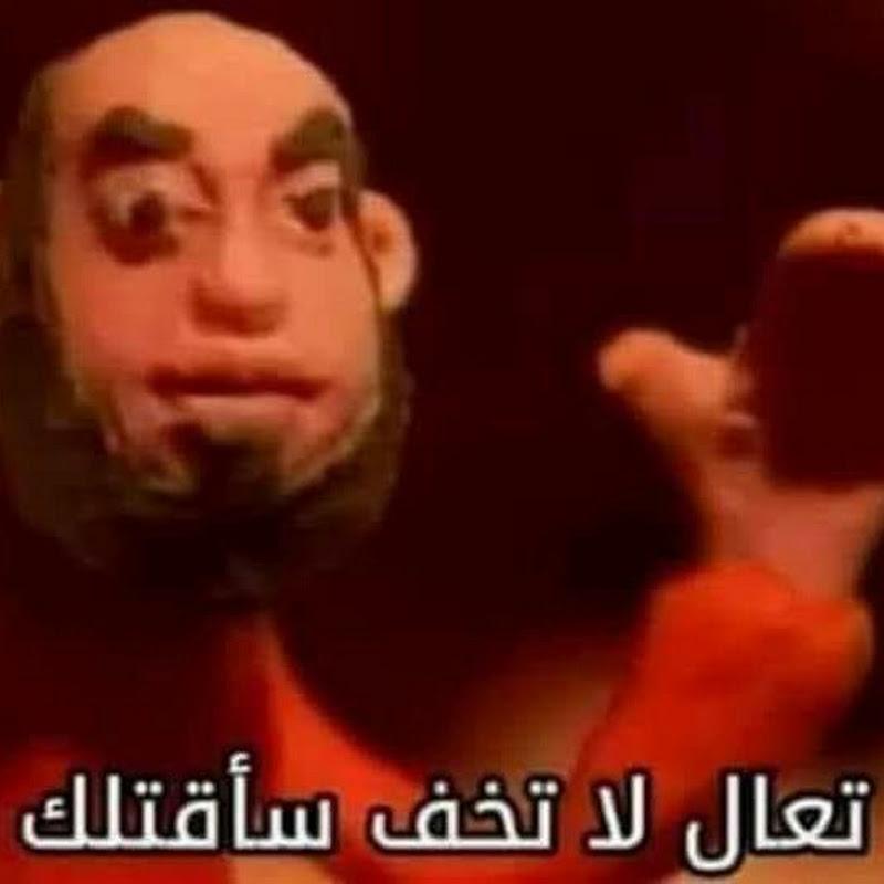 Allawy