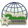Planinarsko društvo Klekovača Prijedor