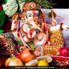 मीन राशि 16 नवंबर शनिवार   Meen Rashi Aaj