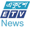 ETV News