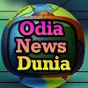 Odia News Dunia