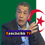 Bencheikh TV