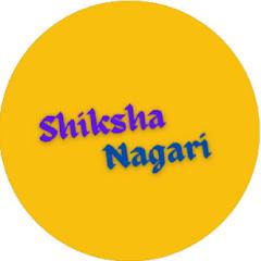 Shiksha Nagari