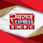 Swaraj Express News