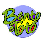 Bento e Totó