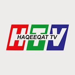 Haqeeqat TV Net Worth