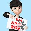 MT4の自作EA実験室