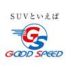 GTubeグッドスピード公式チャンネル