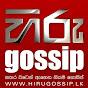 Hiru Gossip