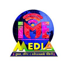 IME Media Nepal Net Worth