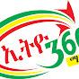 Ethio 360 Media