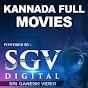 Kannada Full Movies