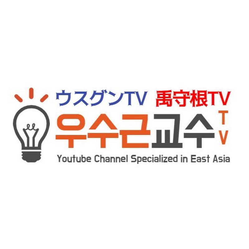 우수근의 한중일TV