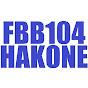 FBB104HAKONE