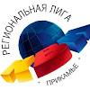 КВН в Перми