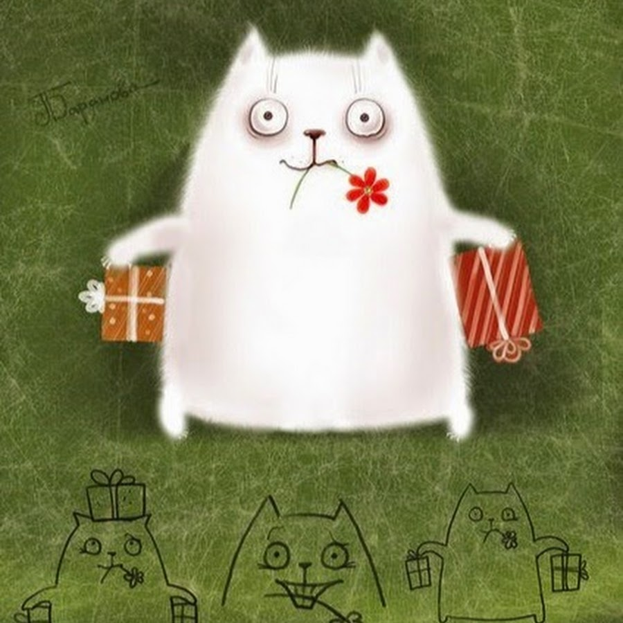 Россия, открытка с днем рождения оригинальная с котом
