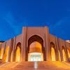 Al Aali Shopping Complex