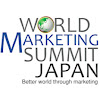 World Marketing Summit Japan