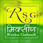 Gurjar Rasiya Live
