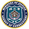 Hsinchu Detention Center新竹看守所
