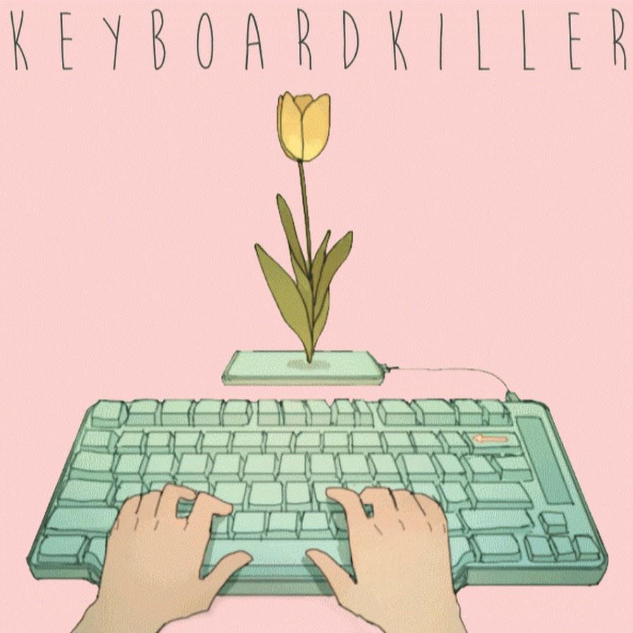 Клавиатура гифка, лика