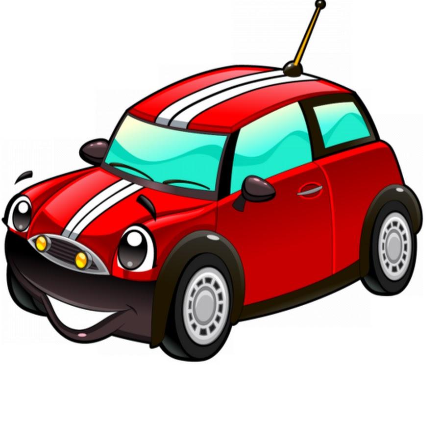 Анимации, картинки машины для детей дошкольного возраста