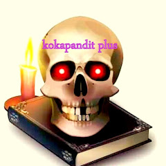 Kokapandit plus YouTube channel avatar