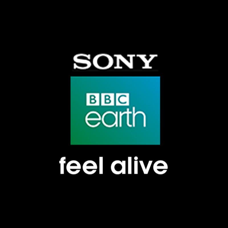 Sony AATH : LightTube