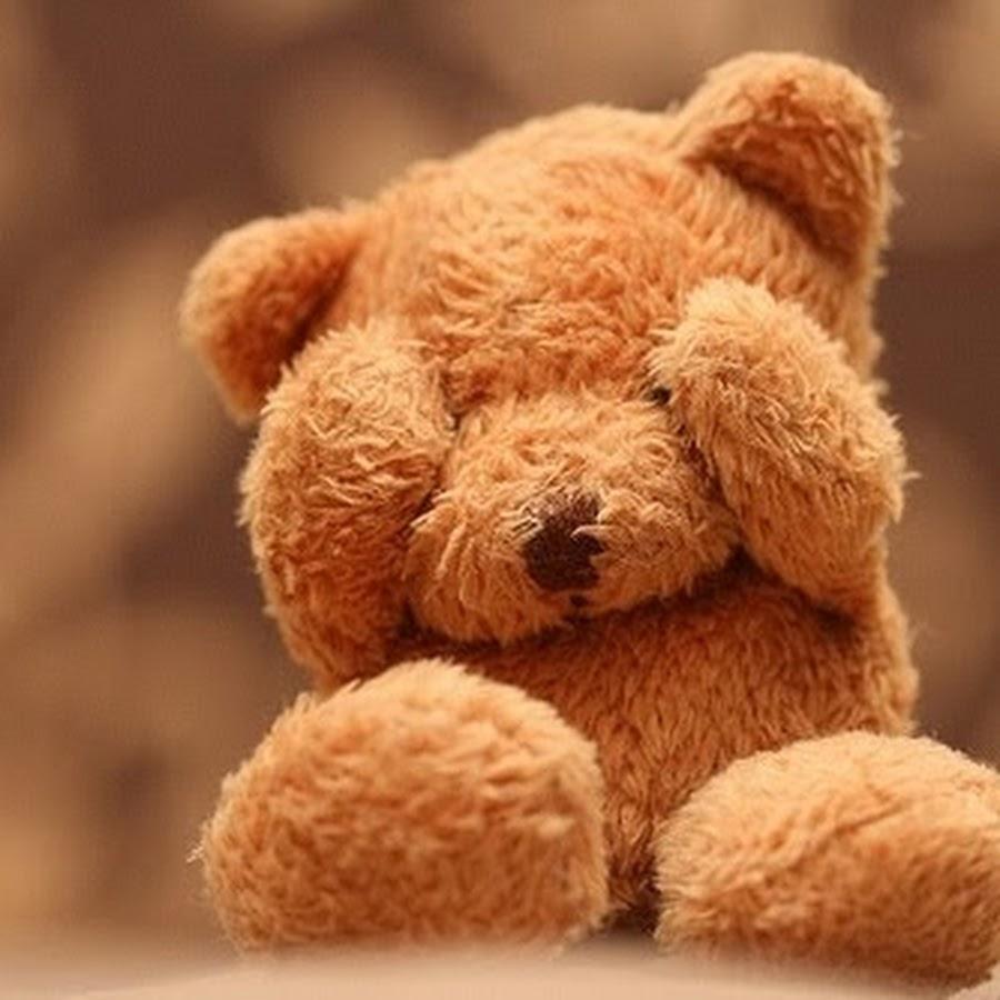 Тебе, доброе утро медвежонок картинки красивые
