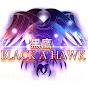 black a hawk黒鷹