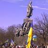 Євромайдан Харків