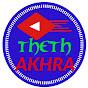 Theth Akhra